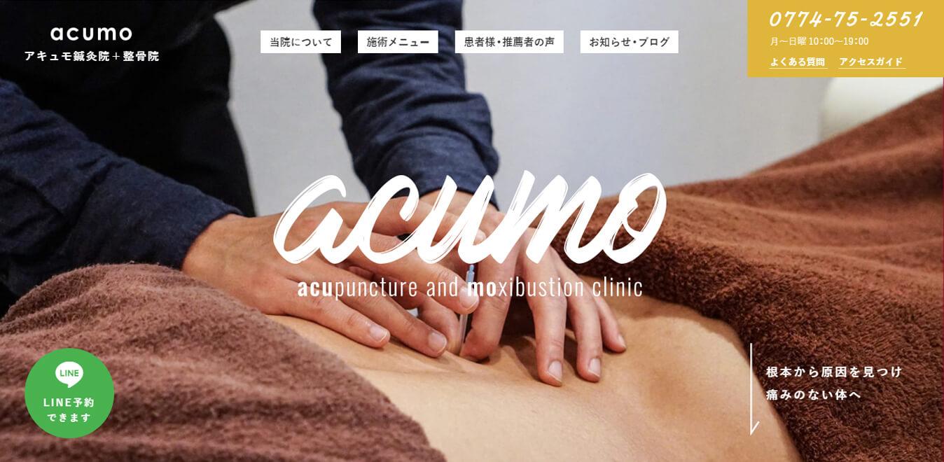 esempio di sito web di medicina alternativa